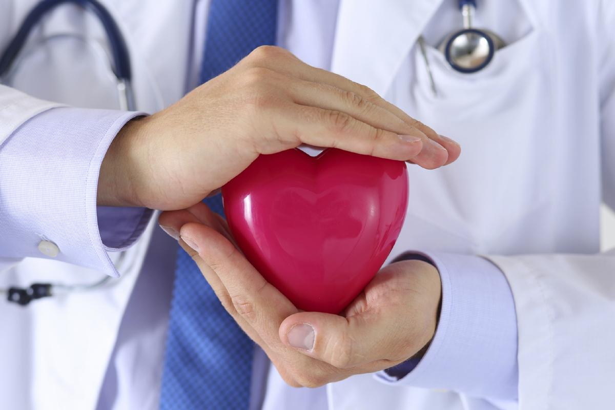 Agendar consulta com cardiologista em São Miguel